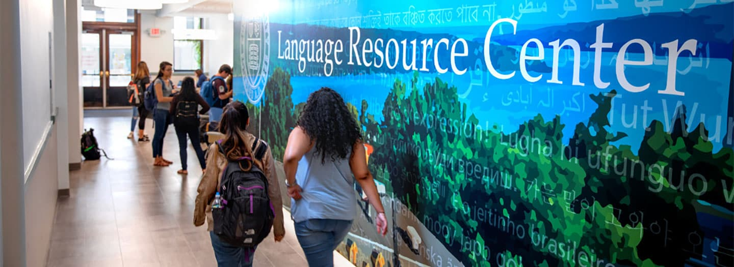 Students outside the Language Resource Center